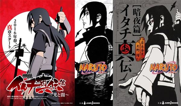 """Anime TV Premiere von Narutos Spinoff-Serie """"Itachi Shinden-hen"""" am 03. März"""