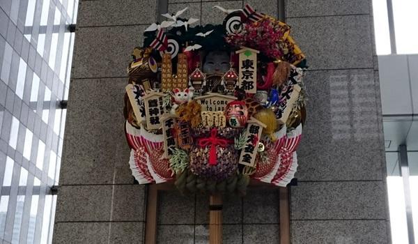Japanreise 2015 - AnimeRadio.de aus Tokyo - Tag 1 von 10
