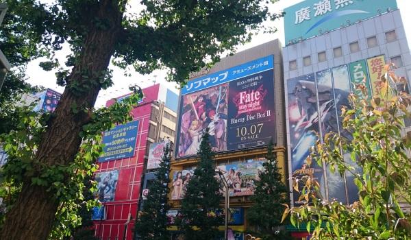 Japanreise 2015 - AnimeRadio.de aus Tokyo - Tag 5 von 10 (Akihabara)