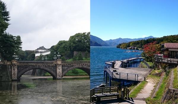 Japanreise 2015 - AnimeRadio.de aus Tokyo - Tag 8+9 von 10