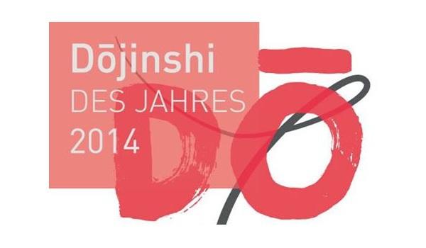 Leserabstimmung zum Doujinshi Preis 2014 von Animando und Tokyopop online!
