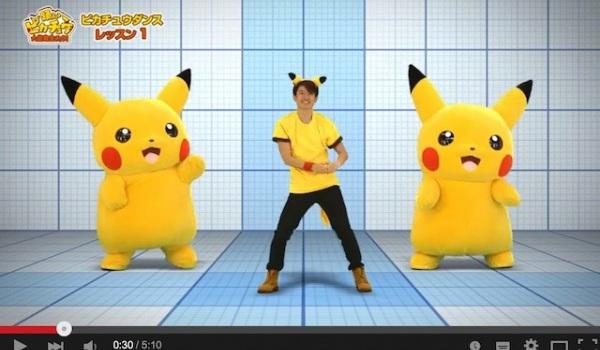 Pikachu schwingt das Tanzbein