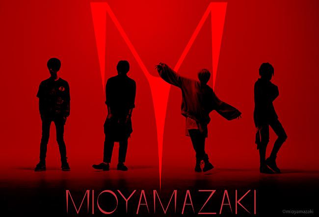 Mio Yamazaki